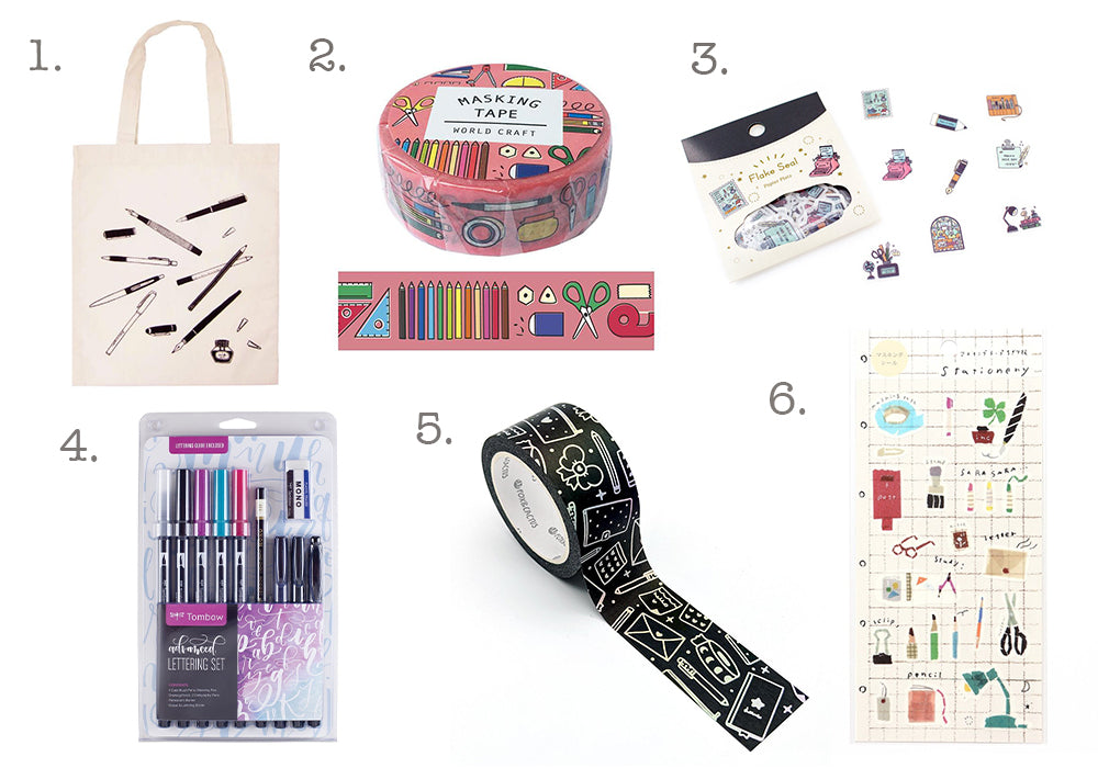 washigang stationery nerd gift guide
