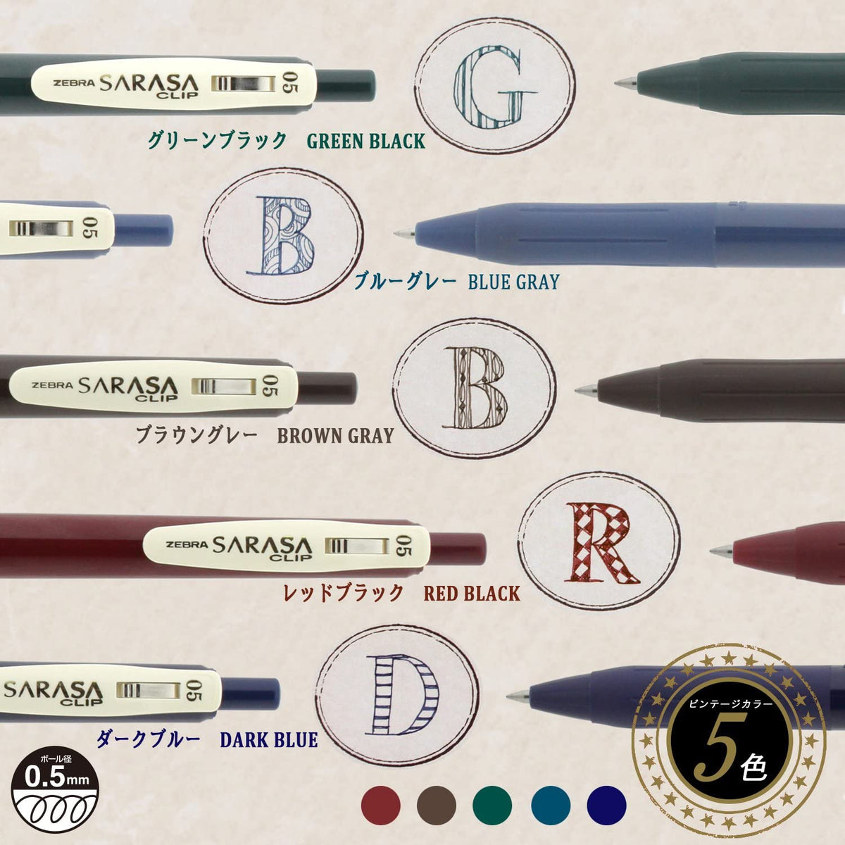 ZEBRA SARASA PUSH-CLIP GEL PENS 0.5MM - VINTAGE COLOURS 5PK