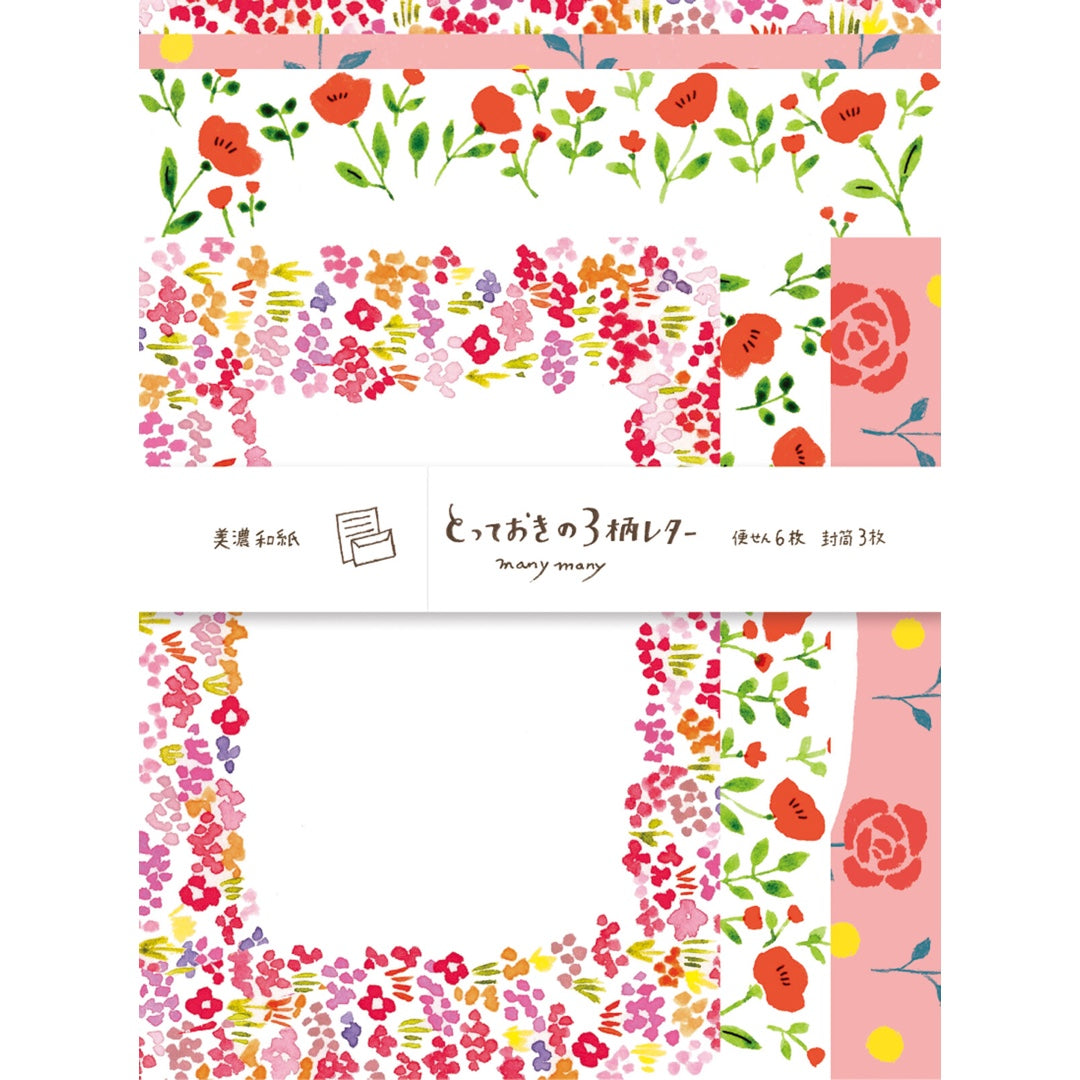 LETTER WRITING SET : RED FLOWERS
