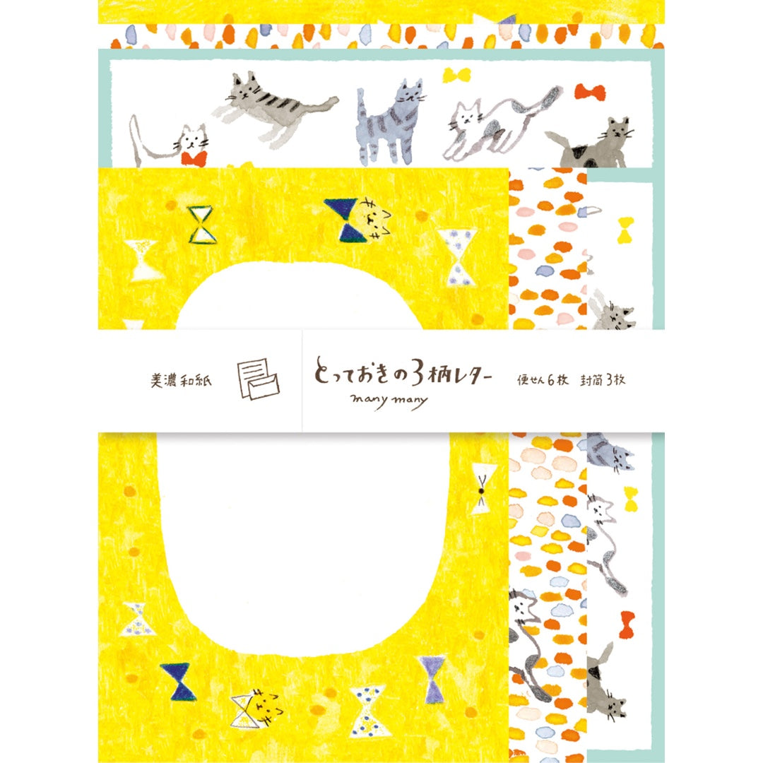 LETTER WRITING SET : CATS
