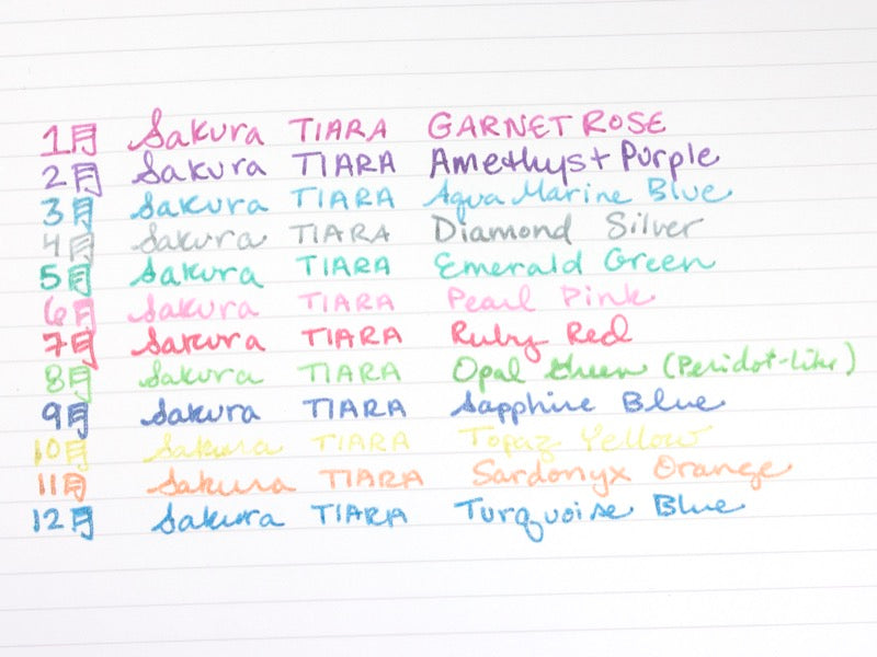BALLSIGN TIARA GLITTER GEL PENS : 12 COLOURS