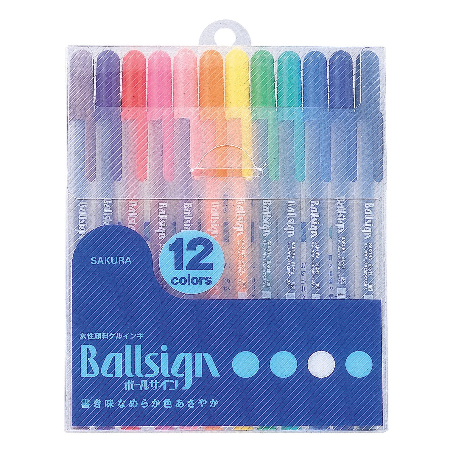 BALLSIGN (GELLY ROLL) SIGNATURE GEL PEN : FINE (13 COLOURS)
