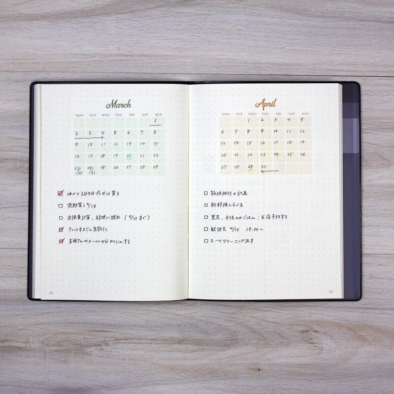 MONTHLY CALENDAR WASHI STICKERS : PASTELS