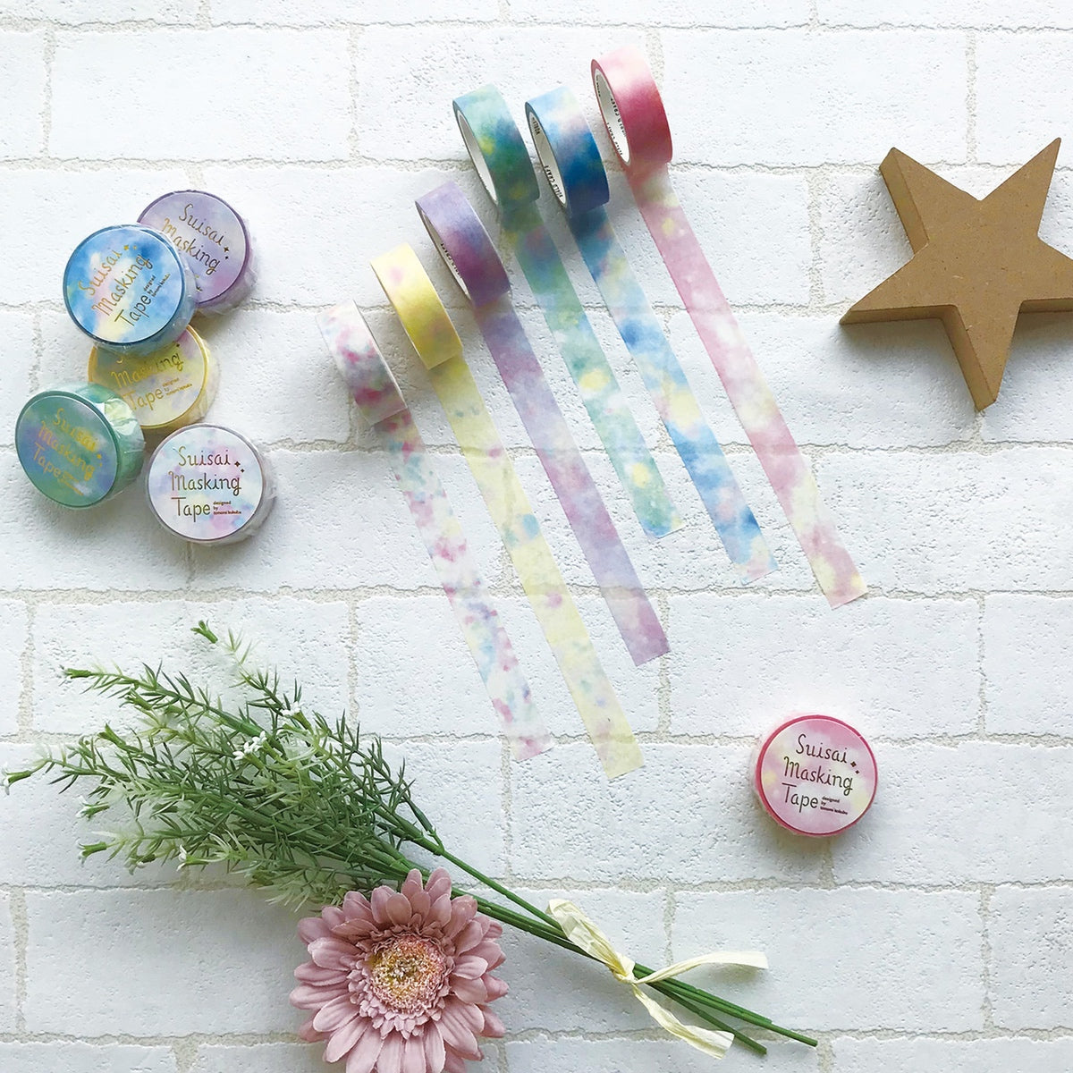 WATERCOLOUR WASHI TAPE : LILAC PASTELS