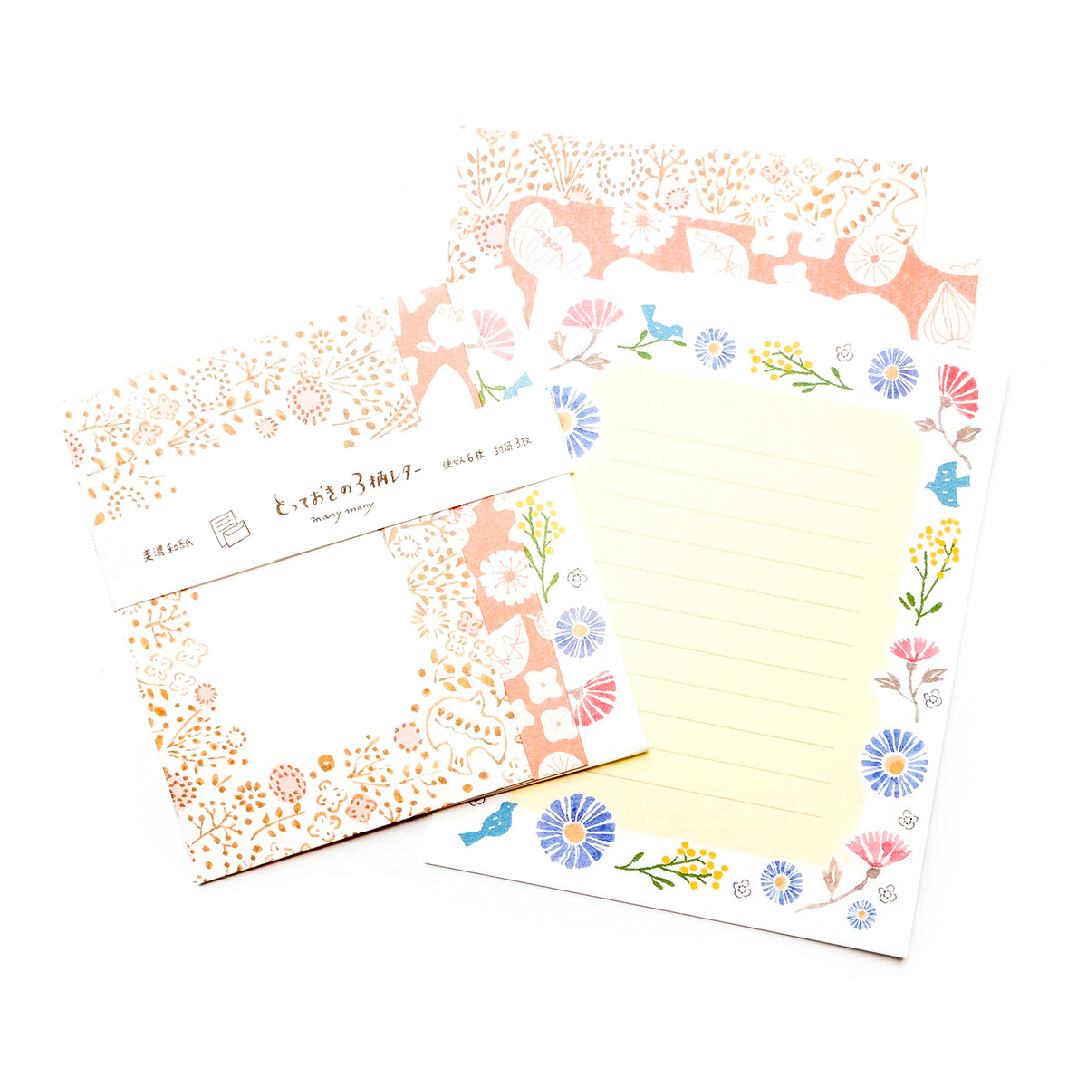 LETTER WRITING SET : NATURE