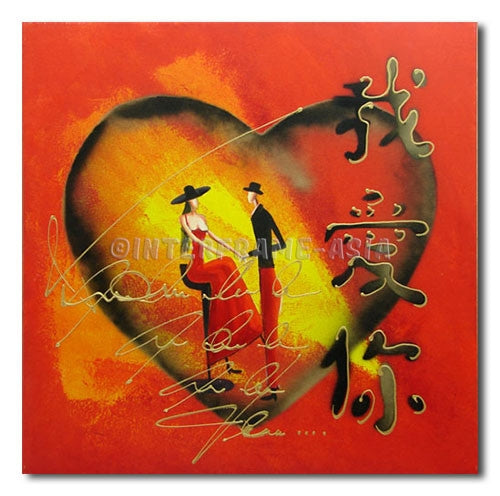 DOLCE AMORE - Painting On Canvas at INTERFRAME-ASIA