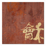 RD-4187 - Painting On Canvas at INTERFRAME-ASIA