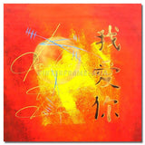 TA-001907 - Painting On Canvas at INTERFRAME-ASIA
