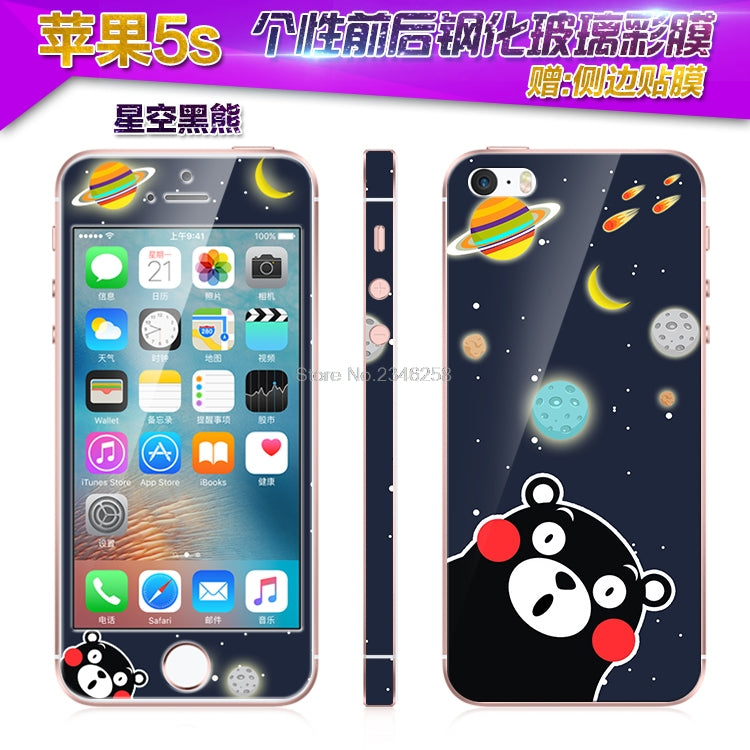 big sale 4a7ff 5f0e9 2 Pcs Printed Front & Back Tempered Glass Screen Protector Case Cover For  iPhone 5S/SE Luxry Cute Full Body Film