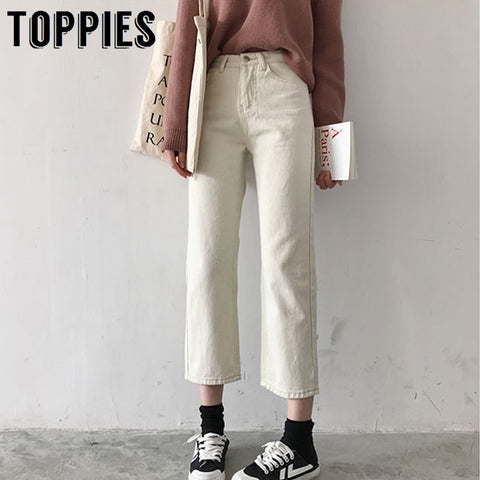 White Jeans High Waist Denim Pants Korean Fashion Harem Pants High Quality Women Pants Streetwear