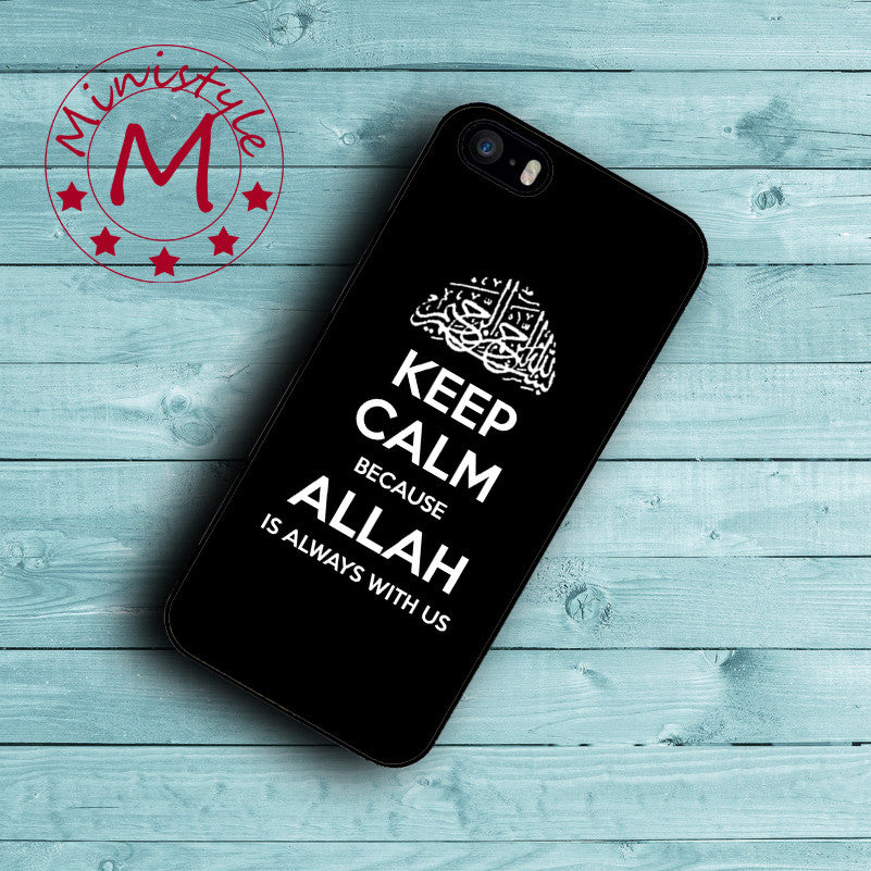 Islam Motivational Posters Case For iPhone 7 7 Plus Cover