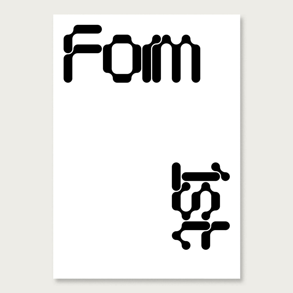 Formist Poster Two