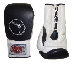 Pro Fight Gloves - Various Colours and sizes