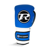Pro Training G2 Strap Glove - Various Colour Options