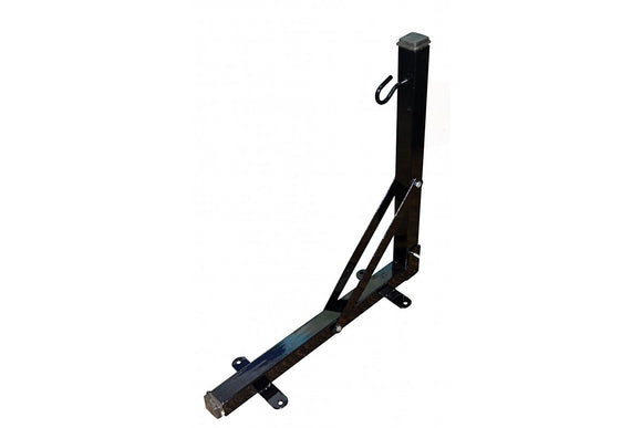 Steel Wall Kickbag Bracket - Folding Arm