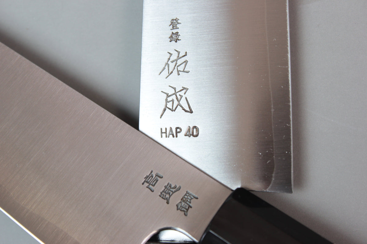HAP-40 Powdered High Speed Tool Steel
