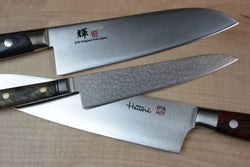 Japanese Knives | Japanese Chef Knives & Kitchen Knives Store