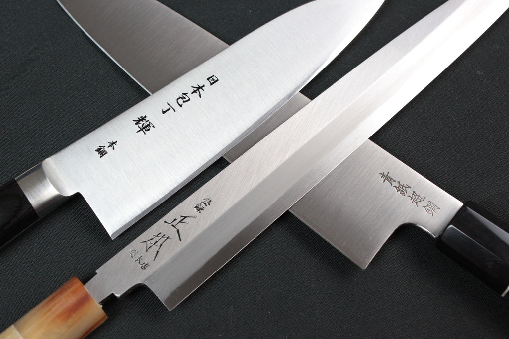 carbon steel knives japanesechefsknife com rh japanesechefsknife com carbon steel kitchen knives made in usa carbon steel kitchen knives from india
