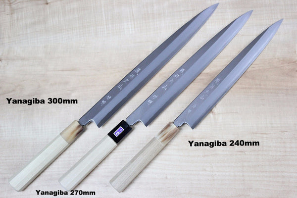 Fu-Rin-Ka-Zan Hon Kasumi Series Blue Steel No.2 Yanagiba (240mm to 300mm, 3 sizes) - JapaneseChefsKnife.Com