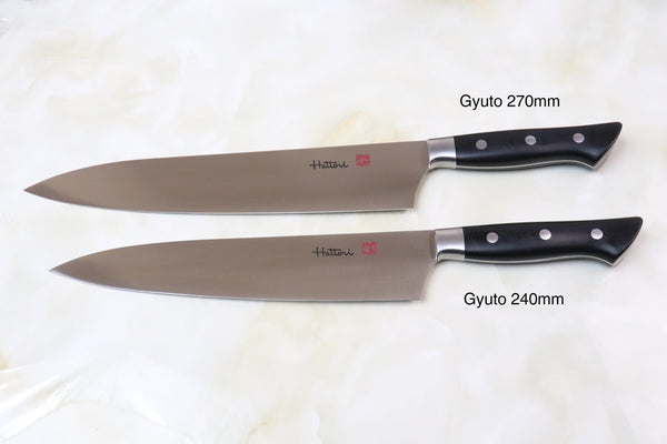 Hattori Forums FH Series Gyuto (210mm to 270mm, 3 sizes, Black Linen Micarta Handle) - JapaneseChefsKnife.Com