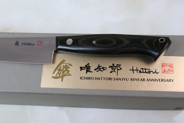 Hattori 傘 SAN Series Limited Edition, Cowry X, VG-2 clad SAN-1 Petty 135mm (5.3 inch, Handmade Linen Micarta Handle) - JapaneseChefsKnife.Com