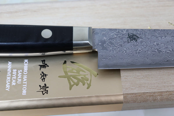 Hattori 傘 SAN Series Limited Edition, KD Series Cowry X  Damascus Petty 150mm (5.9 inch, SAN-KD-2) - JapaneseChefsKnife.Com