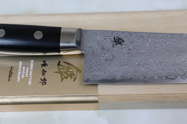 Hattori 傘 SAN Series Limited Edition, KD Series Cowry X  Damascus Santoku 180mm (7 inch, SAN-KD-3) - JapaneseChefsKnife.Com