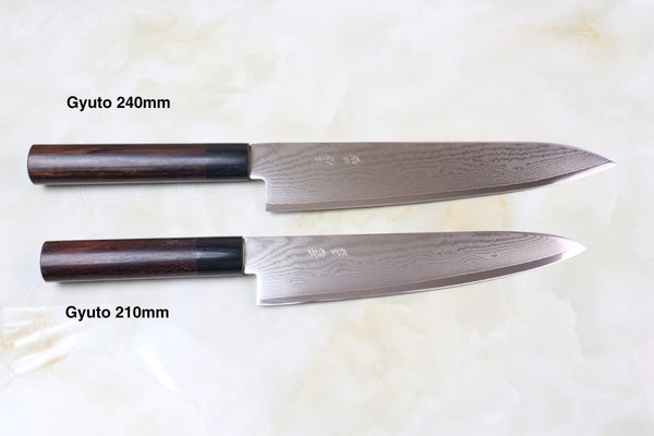 JCK Natures Raiun Series Wa Gyuto (180mm to 240mm, 3 sizes, Oval Shaped Red-Sandal Wood Handle) - JapaneseChefsKnife.Com
