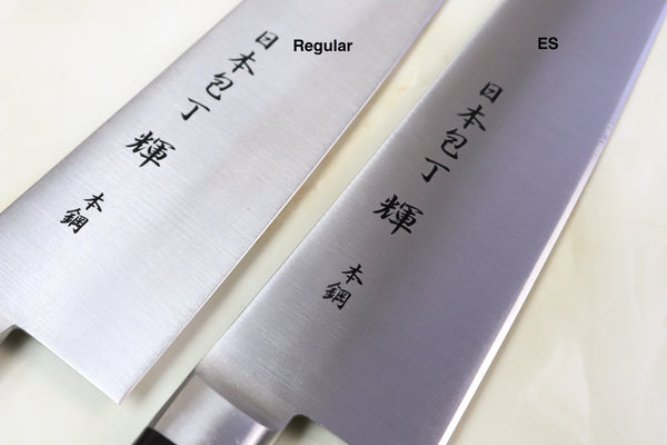 JCK Original Kagayaki CarboNext Series Gyuto (180mm to 270mm, 4 sizes) - JapaneseChefsKnife.Com