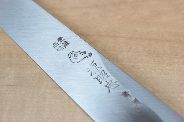 Mizuno Tanrenjo Akitada Hontanren Series Blue Steel No.2 Fuguhiki (240mm to 330mm, 4 sizes) - JapaneseChefsKnife.Com