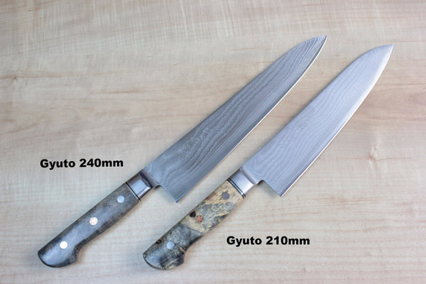 SHIKI 黒龍 Black Dragon Series  Gyuto (210mm and 240mm, California Buckeye Wood Handle) - JapaneseChefsKnife.Com