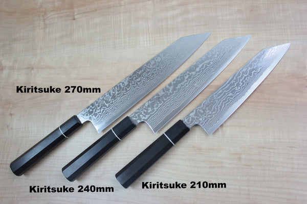 Sukenari Kiritsuke Sukenari HAP-40 Nickel Damascus Kiritsuke (210mm to 270mm, 3 sizes, Octagon Shaped Ebonywood Handle with White Spacer)