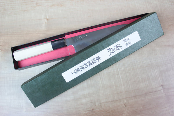 Sukenari Honyaki Series White Steel No.1 Wa Gyuto (210mm to 270mm, 3 sizes) - JapaneseChefsKnife.Com