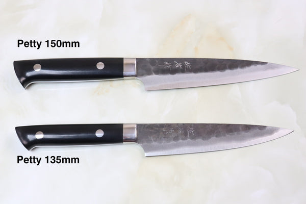 Takeshi Saji Aogami Super Custom Series Petty (130mm and 150mm, Linen Micarta Handle) - JapaneseChefsKnife.Com