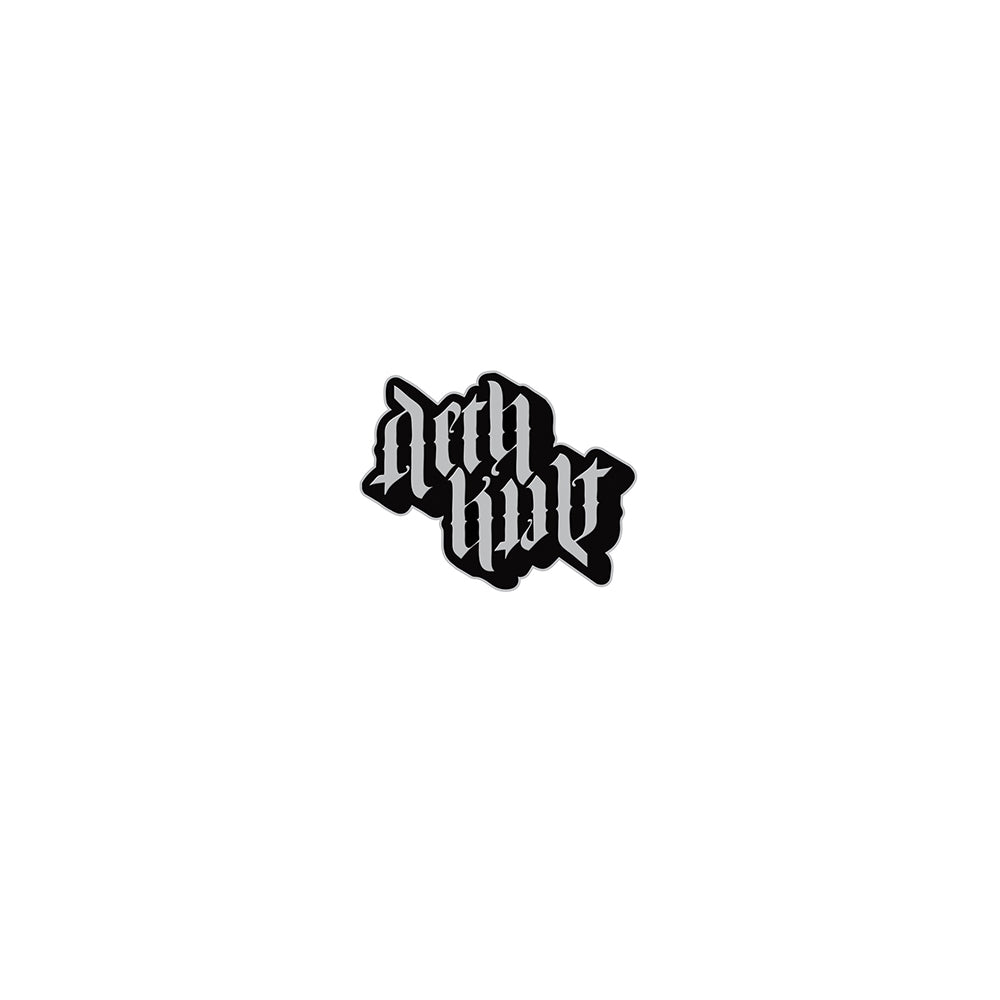 'Trademark Ambigram' Enamel Pin