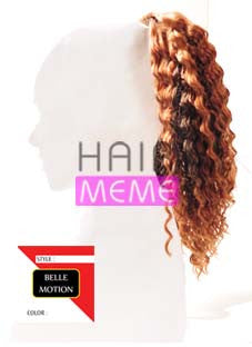 Belle Motion Synthetic Draw String Deep Wave
