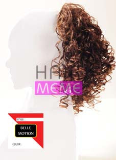 Belle Motion Synthetic Draw String Round Curl