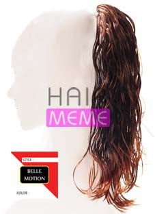 Belle Motion Synthetic Draw String Wet Flip