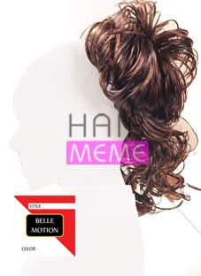 Belle Motion Synthetic Draw String Side Curl