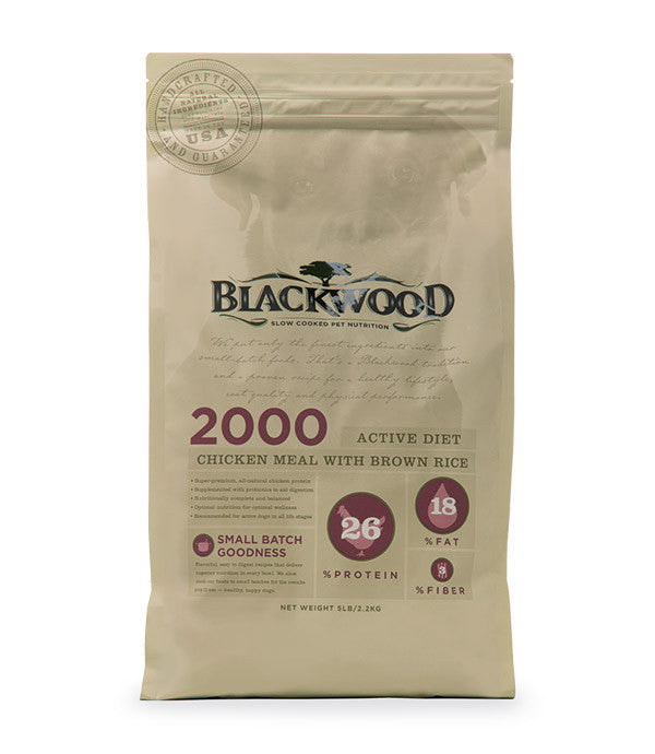 Blackwood 2000, Active Dog Diet, Chicken Meal with Brown Rice Recipe