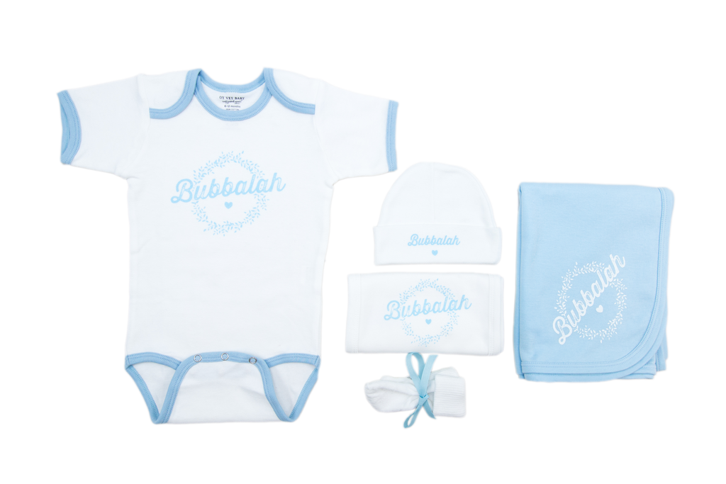 "Bubbalah Sky Blue Ringer ""Baby Basics"" Set"