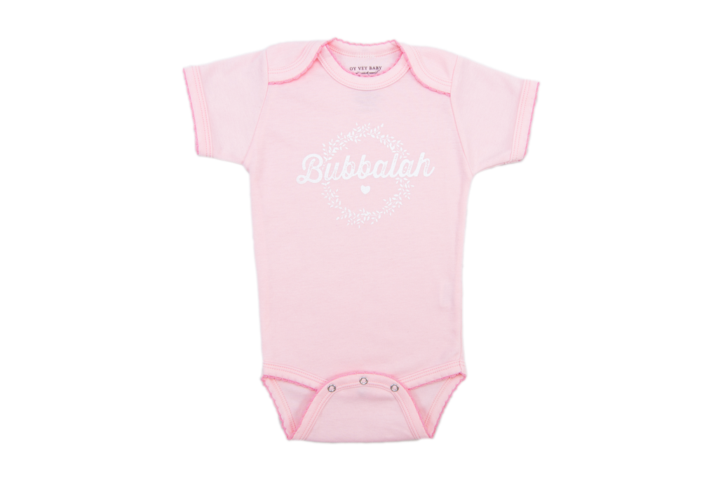"NEW!!! ""Bubbalah"" Solid Rose Petal Short Sleeve Onesie"