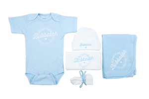 "Bubbalah Sky Blue ""Baby Basics"" Set"