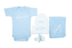 "Bubbalah Solid Colored Sky Blue ""Baby Basics"" Set"