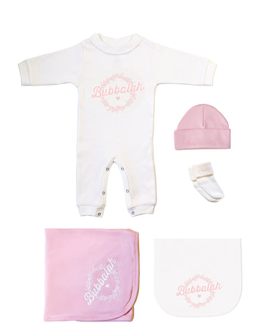 "Bubbalah White ""Sleep + Play Today"" Set with Rose Petal Pink Design"
