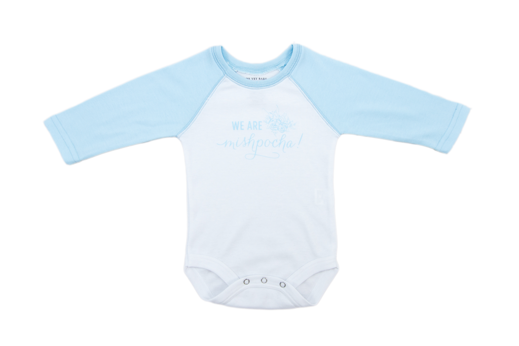 We are Mishpocha Sky Blue Raglan Sleeve Onesie