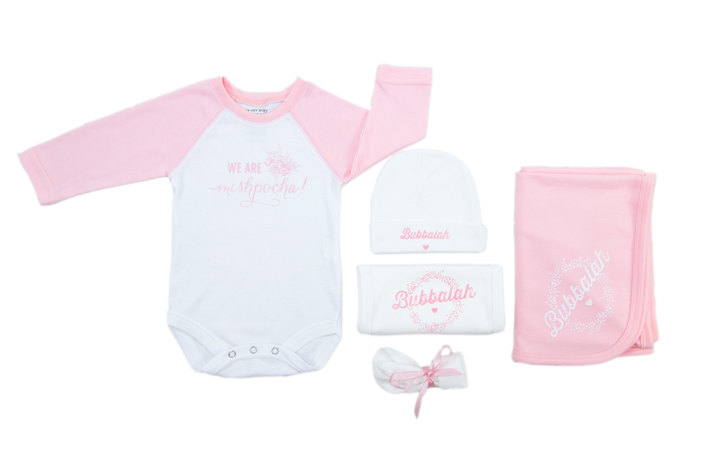 We are Mishpocha Rose Petal Pink Onesie Set (also available in mint green and sky blue)