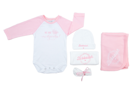 We are Mishpocha Rose Petal Pink Onesie Set