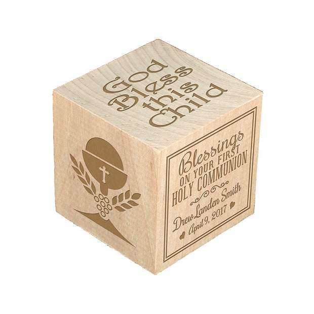 Personalized Baby Dedication Maple Blocks - May God Bless You God Bless This Child