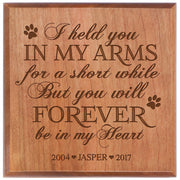 Cherry urn pet ashes cremation sympathy memorial animal personalized